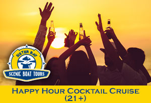 Happy Hour Cocktail Cruise