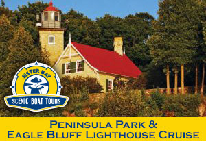 Peninsula Park and Eagle Bluff Lighthouse Cruise