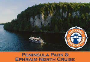 Peninsula Park Boat Tour