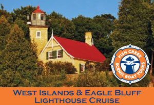 West Islands & Eagle Bluff Lighthouse Cruise