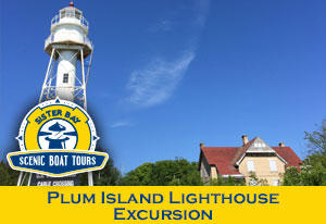 Plum Island Lighthouse Excursion
